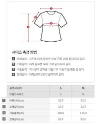 Spao Size Chart Spao X Bt21 Long Tshirt Female