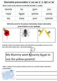 • give the sound when shown any grapheme that has been taught; Phonics Worksheets And Online Exercises