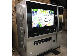 High Tech Vending Machine Unique Japan's Got An App For Your Appetite Giant Touchscreen Magic