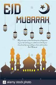 Glückliches Eid Mubarak Stockfotos und -bilder Kaufen - Alamy