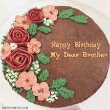 Birthday Cake For Brother With Write Name Birthdaycakeforkidscf