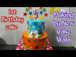 Baby Boy 1st Birthday Cake Best Decorations Making By New Cake Wala