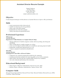 Additional Skills On A Resumes Resume Skills Microsoft Office Yuriewalter Me
