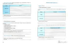 Иллюстрация из для Проверочные и контрольные работы к учебнику  Иллюстрация 1 из 5 для Проверочные и контрольные работы к учебнику Обществознание Зачем