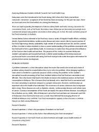 essay about present human rights day