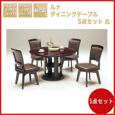 full image for 5 piece dining table set 4 person for round tables round rotating chair