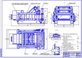 Модернизация вибросита ЛВС М Курсовая работа Оборудование для  Модернизация вибросита ЛВС 1М Курсовая работа Оборудование для бурения нефтяных и газовых скважин