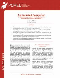 Policy Brief – An Excluded Population: A Nuanced Approach to Sinai's  Bedouin is Necessary to Secure the Region – POMED
