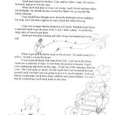 School Attendance Chart Free Printable Lovely Worksheet Template ...