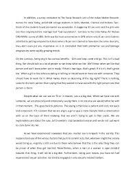 narrative essay 19