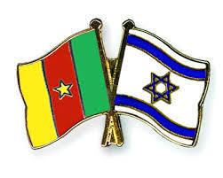 """Résultat de recherche d'images pour """"cooperation Israel cameroun"""""""