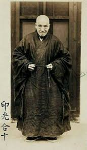Image result for patriarch yin kuang