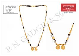 Ganthan Design In Gold Buy Latest Gold Mangalsutra Online At Best Prices P N