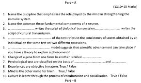 Cbse Class 11 Phsycology Sample Paper Set B