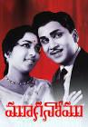 Akkineni Nageshwara Rao Mooga Nomu Movie