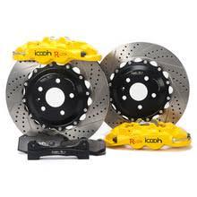 Прочные роторы 380 мм роторы для ступицы <b>колеса 19 дюймов</b> ...