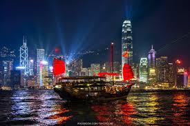 Where To See Symphony Of Lights Hong Kong Symphony Of Lights Places To Visit In Hong Kong Govisity Com