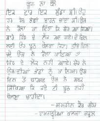 essay on my mother in sanskrit article paper writers essay on my mother in sanskrit