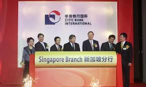 citic bank chinas citic bank opens singapore branch asian banking finance