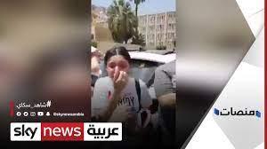 سكاي نيوز عربية | ما هو جمع أخطبوط وحليب.. هل ورد هذا السؤال بامتحان  الثانوية في #مصر؟ #منصات #شاهد_سكاي
