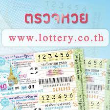 Thai Lottery - YouTube