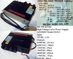 com surplus electronics oscilloscopes video audio test laser power supply ricoh keiki high voltage gz320005