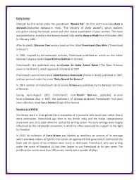 essay on rabindranath tagore essay on rabindranath tagore in hindi essay of elephant essay on essay on rabindranath tagore in hindi essay of elephant essay on