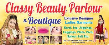 Garments Shop Board Designs Ladies Beauty Parlour Flex Banner Designs Free Cdr Download