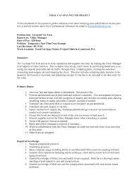 Internal Job Letter Of Interest Template Resume Cover Letter For