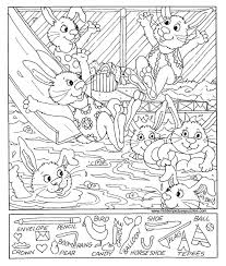 Small Picture Hidden Picture Coloring Pages Miakenasnet