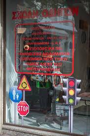 Βρες βιβλιοπωλεία σε σεπόλια στον πληρέστερο κατάλογο επαγγελματιών, επιχειρήσεων, υπηρεσιών A8hna Sepolia