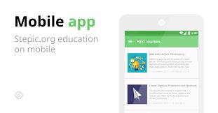 Мобильные приложения stepic org под ios и android Блог компании  Посудите сами каким бы ни было учебное мобильное приложение в нём никак не получится удобно писать код на haskell или вводить десяток другой