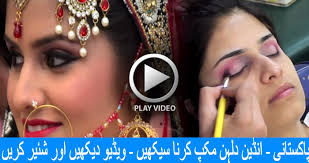 bridal makeup tutorial stani indian wedding makeup shumaila s hair and beauty style hunt world