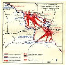 Вторая Мировая война Рефераты ru Противник предпринял несколько попыток прорвать оборону Сталинградского фронта окружить его войска на правом берегу Дона выйти к Волге и с ходу овладеть