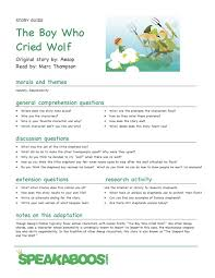 Small Picture Honesty Lesson Plans on The Boy Who Cried Wolf Speakaboos