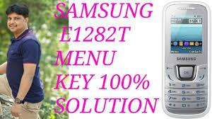 SAMSUNG E1282T MENU KEY 100% SOLUTION ...