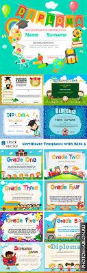 Грамоты дипломы благодарности сертификаты Скачать бесплатно  Векторные шаблоны Детские дипломы сертификаты vectors certificate templates kids 3