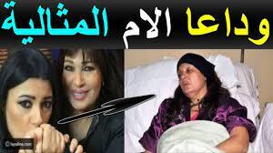عاااجل حقيقة وفاة فيفي عبده في مستشفي بالمهندسين - YouTube