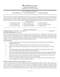 Core Competencies Resume Mesmerizing 28 Detail Core Competencies Resume Examples Px U28 Resume Samples