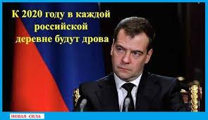 Украину никто не сможет одолеть. Даже если бы Россия сейчас сошла с ума и пришла к нам, то через год ее бы не стало, - Кравчук - Цензор.НЕТ 2120