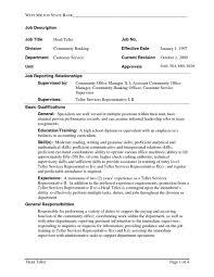 Cover Letter Bank Teller Resume Objective Fresh Awesome Sample