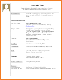Student Resume Format For Ojtples College Interview Objectives
