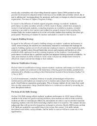 essay question sample response format