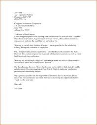 Gallery Of Cover Letter To Whom It May Concern Sample Sample Essay 1