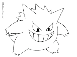 Pokemoncoloring Pages Legendary Coloring Pages New Legendary