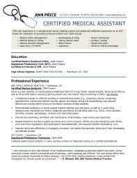 Medical Office Manager Resume Lovely Fice Manager Job Description