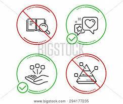Do Stop Heart Vector Photo Free Trial Bigstock