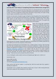 best mathematics assignment help images best tutor helps in completing illustrative mathematics assignment