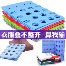 Folding Template For Clothes Usd 10 63 Adjustable Folding Clothes Plate Stack Clothes