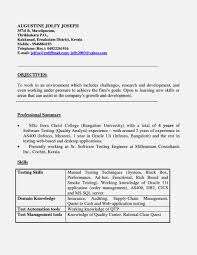 Coverr For Home Depot Resume Template Supply Chain Examples Uk